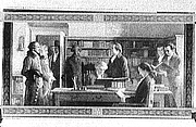 Forfatter foto. Franklin opens the first subscription library in Philadelphia. (Library of Congress Prints and Photographs Division LC-D418-28058)