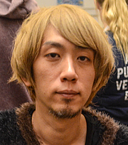 """Author photo. Inio Asano at Toronto Comic Arts Festival 2018 By Jody C. - DSC_0174.jpg, CC BY-SA 2.0, <a href=""""//commons.wikimedia.org/w/index.php?curid=70802902"""" rel=""""nofollow"""" target=""""_top"""">https://commons.wikimedia.org/w/index.php?curid=70802902</a>"""