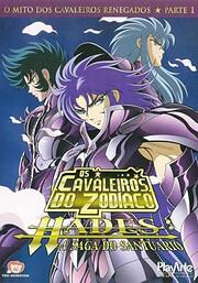CdZ, Os - Série 01 - Vol.33 - Saga de Hades…