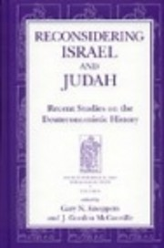 Reconsidering Israel and Judah: Recent…
