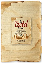 The Tzetel Katan av Rebbe Elimelech of…