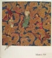 Islamic art: the Nasli M. Heeramaneck…