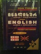 English-Georgian & Georgian-English…
