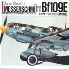 Messerschmitt Bf 109E - Aero Detail 1 by…