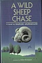 A Wild Sheep Chase: A Novel by Haruki…