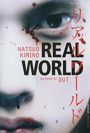 Real World av Natsuo Kirino