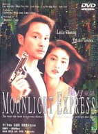 Moonlight express by Daniel Lee