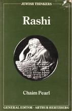 Rashi by Rashi