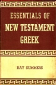 Essentials of New Testament Greek (with…