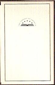 Elmore Leonard: Four Novels of the 1970s…