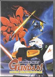 Mobile Suit Gundam: Char's Counterattack…