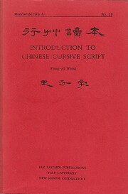Chinese Cursive Script: An Introduction to…
