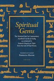 Spiritual gems : the mystical Qur'an…