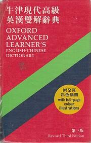Oxford Advanced Learner's English…