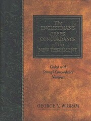 The Englishman's Greek Concordance of…