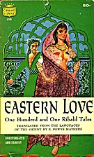 Eastern Love by E. Powys Mathers