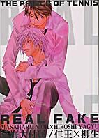 Real fake by Nanao Okuda