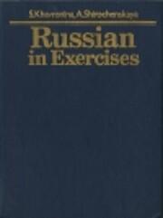 Russian in exercises de S. A. Khavronina