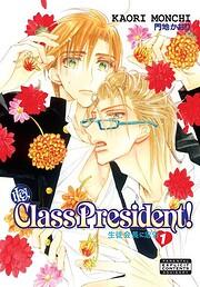 Hey, Class President!, Volume 1 de Kaori…