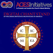Ages Initiatives Digital Chant Stand | an…