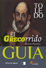 El Grecorrido