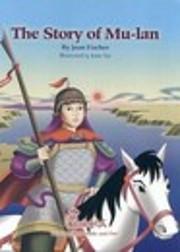 The Story of Mu-lan (Chick-fil-A Growing…