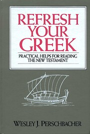 Refresh Your Greek av Wesley Perschbacher