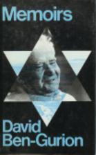 Memoirs: David Ben-Gurion by David…