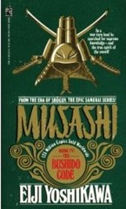 Musashi No. 4 : Bushido Code de Yoshikawa