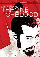 Throne of Blood [1957 film] by Akira…