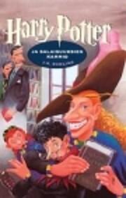 Harry Potter ja salaisuuksien kammio por J.…