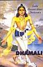 Srila Locana dasa Thakura's Dhamali by Srila…