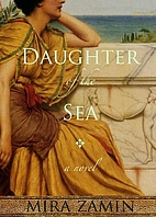 Daughter of the Sea by Mira Zamin