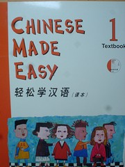 Chinese Made Easy Textbook 1 af Yamin Ma