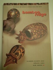 Bamboo Ridge: Journal of Hawai'i Literature…