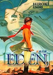 Eden: It's An Endless World!, Vol. 9…