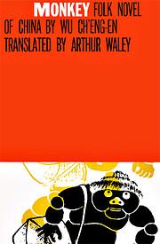 Monkey: Folk Novel of China av Wu Ch'eng-en