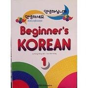 Beginner's Korean 1 av Kang Bong-sik