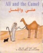 Ali and the Camel por Fauzia Yahya