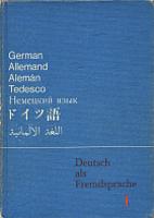 Deutsch als Fremdsprache. Bd 1 A Grundkurs…