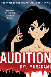 Audition by Ryu Murakami