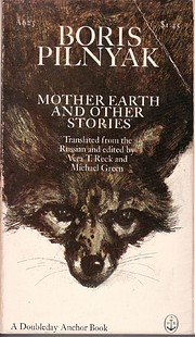 Mother Earth and Other Stories di Boris…