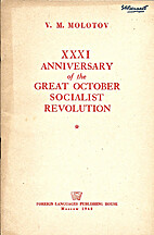 XXXI anniversary of the Great October…