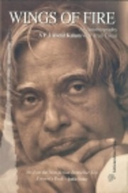 Wings of Fire: An Autobiography of APJ Abdul…