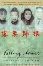 Falling Leaves: The Memoir of an Unwanted…