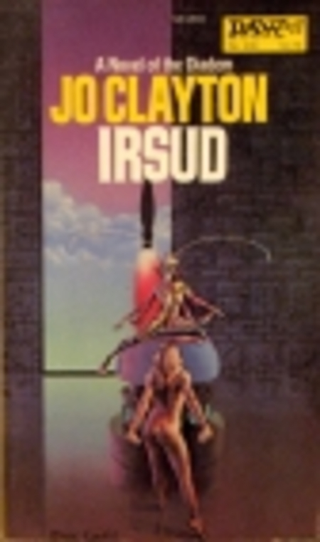 Irsud (DAW #306) | AsYouKnow_Bob library | TinyCat