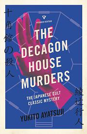 The Decagon House Murders (Pushkin Vertigo)…