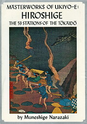 Hiroshige; the 53 stations of the Tokaido,…