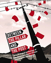 Between the Pillar and the Post: A…