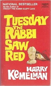 Tuesday the Rabbi Saw Red (The Rabbi Small…